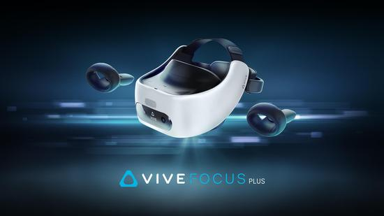 HTC推出Vive Focus Plus 配备全新6DOF控制器